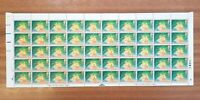 GB 13p 1985 Star Underprint Christmas Stamps Sheet of 50 - MNH UK Excellent