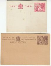 1925 BRITISH EMPIRE EXHIBITION 2x official postal stationary cards mint not used
