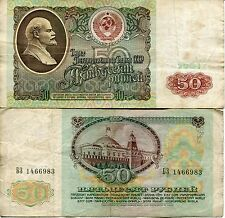 Soviet Union 1991 50 Ruble A Banknote Lenin Communist Currency Рубляри