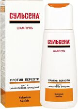 Sulsena Anti-dandruff Shampoo, 150ml | Шампунь Сульсена