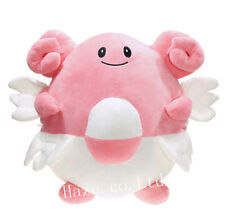 Pokemon Go Blissey 8'' Stuffed Soft Plush Toy present