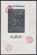 1972 Ras al Khaima FDC Visit of Pompidou Cape Kennedy Space silver foil [brd739]