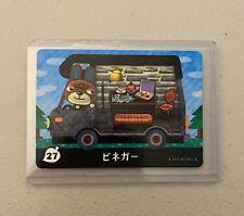 Claude #27 *Authentic* Animal Crossing Amiibo Card | NEW | JPN Version |