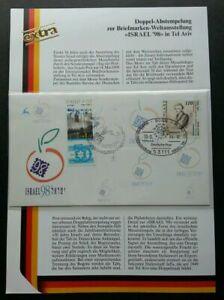 [SJ] Israel Germany Declaration Establishment Of State 1998 Joint FDC *dual PMK