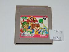 Game Boy JAP: Puyo Puyo 2 (cartucho/cartridge)