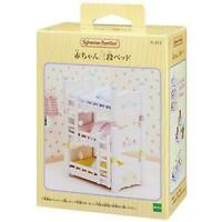 Calico Critters Bunk Bed Ebay
