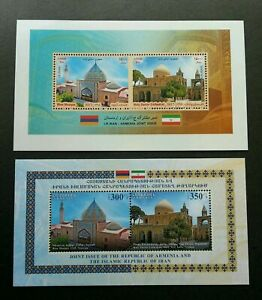 [SJ] Armenia -I Ran Joint Issue 2017 Islamic Blue Mosque Cathedral (ms pair) MNH