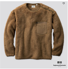 Uniqlo X Engineered Garments Fleece Pullover Size Small Sold Out Limited Brown