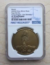 - Dynasty Palace 2nd Issue China 2014 70mm Brass Medal World Heritage Series