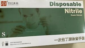 Gloves Nitrile 100 , 1 box - 50 Pairs gloves SMALL
