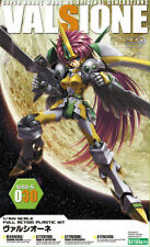 Kotobukiya Super Robot Wars OG 1/144 VALSIONE