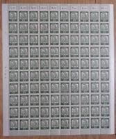 Berlin 202 DZ 12 postfrisch kompletter Bogen Bedeutende Deutsche 10 Pfennig MNH
