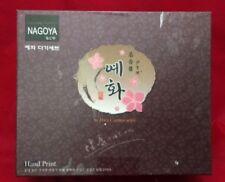 NAGOYA YE HWA CERAMIC WARE JAPANESE HAND PAINTED TEA SET