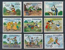 LL81903 Romania orchestra Mickey Mouse disney fine lot MNH