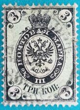 Mint No Gum/MNG Single Russian & Soviet Union Stamps