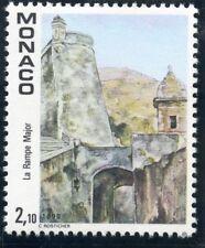 STAMP / TIMBRE DE MONACO N° 1708 ** VUE DU VIEUX MONACO / LA RAMPE MAJOR