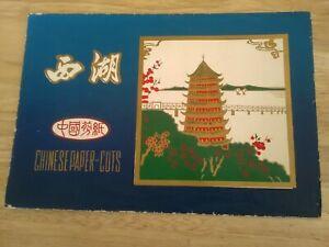 6 Chinese Paper Cuts,  pristine in original Folder circa 1970's