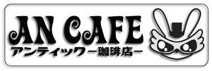 An Cafe - Window Sticker