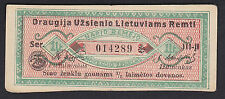 Lithuania Lottery ticket OLD Series: 014289, Society Lithuanians abroad support
