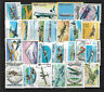 AIRCRAFT AEROPLANES Collection Packet of 25 Different WORLD Stamps (Lot 2)