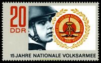 EBS East Germany DDR 1971 15th Ann. National People's Army NVA Michel 1652 MNH**
