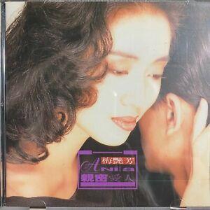 RARE Anita Mui - Intimate Lover CD 1991 Rock Records 13 Tracks