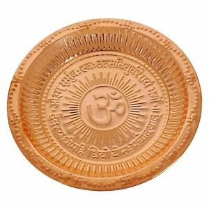 7 inch  Hindu Puja Thali Copper Pooja Plate for Temple and prayers