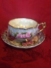 Vintage Luster Cup & Saucer Three Feet Reticulated
