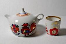 Lomonosov INDIVIDUAL TEAPOT w/CUP Rooster, Horse, Flowers - Made in USSR