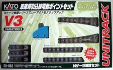 Kato 20-862 UNITRACK Variation Set V3 Rail Yard Switching Track Set (N scale)