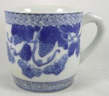 Vintage Asian Blue White Coffee Mug Cup Butterflies Greek Key Border Porcelain