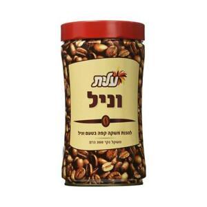 Instant Coffee Elite Vanilla Flavor Ness Cafe Kosher Nescafe Israel 200g