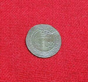 Morocco MAROC 2 Mazunas (Mazounas) Abdul Aziz 1320AH 1903AD Mint Fez (Fes-Fas)