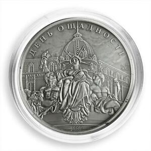 Cook Islands 5 Dollars The Day of Prudence Silver Coin 2010