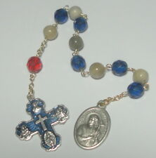 St Francis Xavier Single Decade Rosary with Fossil Agate Beads & 4-Way Cross