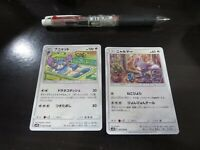 Pokemon card SM9b 042/054 Purugly evolution set Full Metal Wall Japanese
