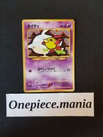 Pokemon POKEMON JAPANESE CARD CARTE N° 177 NATU
