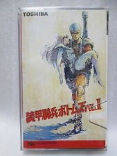 Armored Trooper Votoms  Vol.Ⅱ -  Japanese  Anime Vintage Beta MEGA RARE