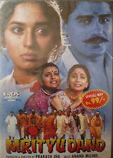 MRITYU DAND - ORIGINAL EROS BOLLYWOOD DVD - Madhuri Dixit.