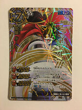 Miracle Battle Carddass J-Heroes J3 One Piece God Omega 4 AS03