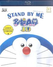 Stand By Me Doraemon Blu Ray 2D + 3D Edition NEW English Subtitles Region A