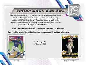 2021 Topps Update Baseball - (330) Card Complete Base Set - #US1-330 - PRESELL