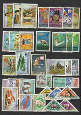 années 70 Mongolie un lot de timbres oblitérés / T1743
