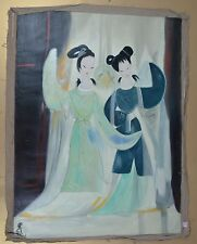 Excellent Chinese Scroll Painting  By Lin Fengmian P156 林风眠