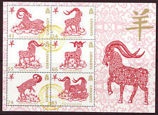 GUERNSEY 2015 YEAR OF THE GOAT FINE USED