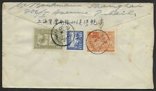 More details for china cover posted from shanghai china to kimberley south africa september 1949