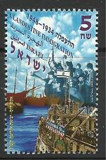 Israël. 1997. l'immigration commémorative. SG: 1361. mint jamais à charnières.