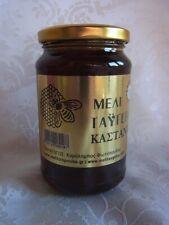 Griechischer Honig Kastanien Peloponnes Griechenland 460 g €  / GP 1 kg € 41,09