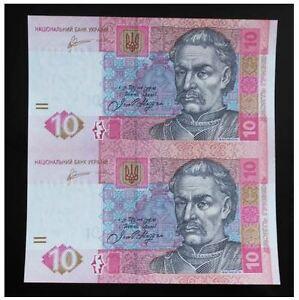 Ukraine 10 Hryvna 2in1 Uncut 乌克兰 10格里夫那 2连体钞