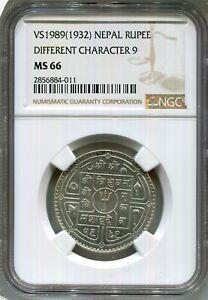 Nepal - VS(19)89 (1932) Rupee KM#224 VAR in NGC MS 66